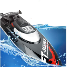 2.4G Remote Control Boat Brushless High Speed Remote Control Speedboat 45KM/H Water Cooling Automatic Support System RC Ship original speedboat 20km h water cooling system submarine rc ship kids brushless rc boat