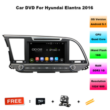 Quad Core Android 5.1.1 Car DVD Player for Hyundai Elantra 2016 With Wifi 4G OBD BT DAB Radio DVD GPS Navigation Free Map+Camera