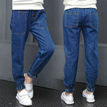 Kids Denim Jeans for Girls 13 Years-4 Metal Buttons For Baby Pencil High Waist Teens Casual Pants Quality