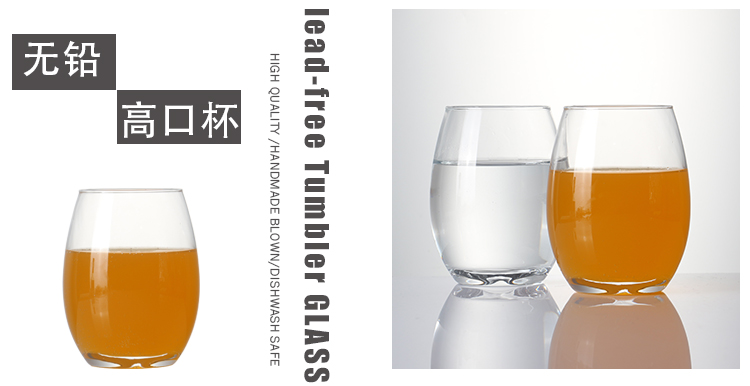 vasos de t/é helado transparente para beber agua soda Juego de 6 vasos de 350 ml c/óctel batido zumo cola
