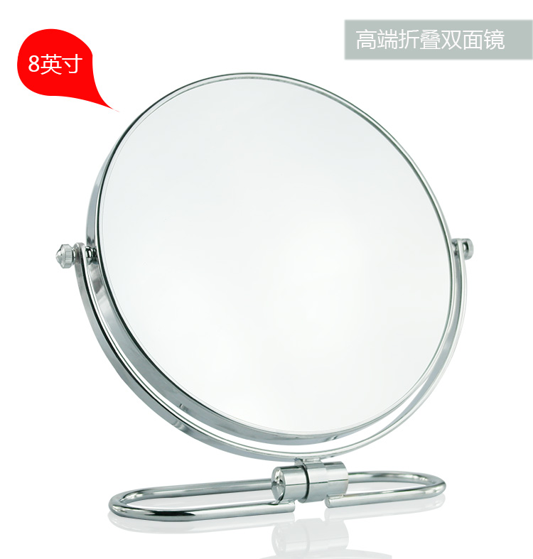 8 inches Folding desktop makeup mirror 10X magnifying Double side mirror metal Portable travel Cosmetic mirror Wall hanging 8 inches folding desktop makeup mirror 3x 5x 7x 10x magnifying double side mirror metal portable travel cosmetic mirror