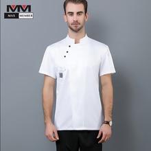 Высокое качество униформа для гостиничного шеф-повара с короткими рукавами верхняя одежда для повара официанта кухонная Униформа поварская одежда для мужчин и женщин 3 цвета
