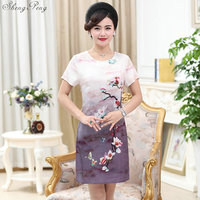 Grandma clothes dresses for older women dress middle ages floral short sleeve dress middle age woman V1564