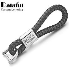 Dalaful Custom Lettering Keychains Woven Leather Detachable Keyrings Customize Personalized Gift For Car Key Chain Holder K350(China)