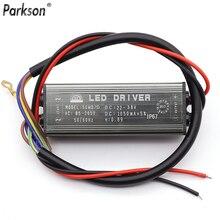 Светодиодный трансформатор IP67 для прожектора, 300 мА, 600 мА, 900 мА, 1500 мА, 85 265 в перем. Тока в постоянный ток, 22 38 в