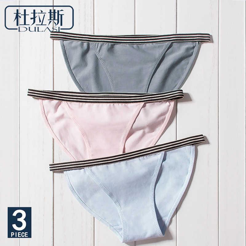 3577448c8ebf Sexy Panties Cotton Underwear Women Briefs Seamless Brands Bikini Ladies  Lingerie Girls 2017 New 3pcs/