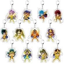 2019 Saint Seiya Keychain Double Sided Key Chain Acrylic Pendant Anime Accessories Cartoon Key Ring Cute Japanese Key Rings
