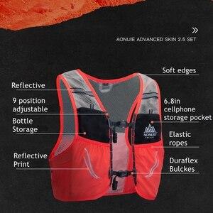 Легкий Рюкзак Aonijie для бега, нейлоновая сумка для велоспорта, портативный ультралегкий походный рюкзак 2,5 л