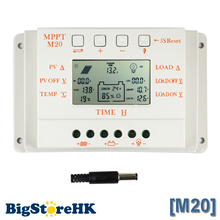 цена на 20A PWM & MPPT Solar Charge Controller LCD Display 12V 24V Auto Max 520W PV With Temperature Sensor Light and Timer Control M20