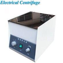 Электрическая центрифуга лабораторная медицинская практика машина