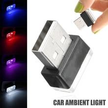 1pc 미니 USB LED 자동차 인테리어 라이트 네온 분위기 앰비언트 램프 레드 퍼플 화이트 블루 컬러