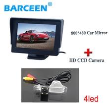 """TFT 4.3 """"ЖК-дисплей автомобиля экрана монитора провод черный пластиковый корпус материал + непромокаемые парковка камеры 4 светодиодных использовать для KIA K2 РИО седан"""