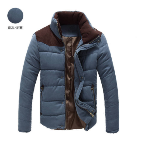 Hot Sale  Men's Colorant Match Brief Thermal Wadded Jacket Thickening Cotton-padded Jacket Winter Slim Jacket