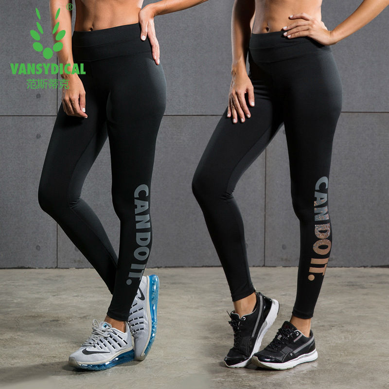 2017 Newest Womens Running Tights Compression Pants Sexy Hips Push Up Leggings Female Yoga Pants Quick Dry Skinny Trousers