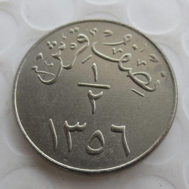 Seltene Alte Münze 1356 1937 Saudi Arabien Alte Münzen Großhandel In