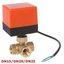 Válvula de esfera elétrica motorizada, válvula de esfera de 3 vias, controle de 3 vias, ac220v, dn15, dn20, dn25