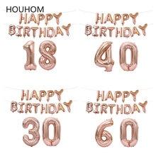 Новый надувной шар с цифрами 60 50 30 18 лет на день рождения