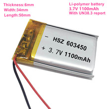 Free shipping 3.7V 1100mAh 603450 lipolymer battery for Bluetooth Speaker Driving recorder lithium rechargeable batteries 200pcs