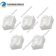 5 Sets 12 Pin sheathed White car connector   with terminal DJ7123-1.2-21 12P Car connector military standard connector 6 pins 5015 connector ms3108 18s 12p servo motor connector