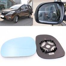 Для Beiqi magic speed H3 H3F большое поле зрения голубое зеркало анти Автомобильное зеркало заднего вида Отопление широкоугольное отражающее reve