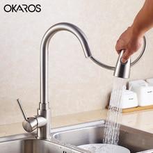 Okaros вытащить Пух Кухня гибкие faucetfaucet латунь никель Кисточки черный запеченные фильтр для воды Кухня сосуд Раковина Смеситель