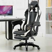 Gaming Chair Household Lifting Swivel Chair Cadeira Gamer Office Computer Chair Reclining Silla Gamer Silla Oficina Chaise