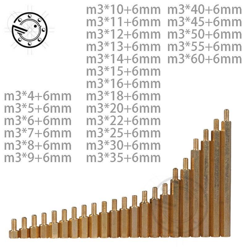 M3 Male 6mm x M3 Female 4-60 mm Brass Standoff Spacer M3 (4-60)+6 Copper Hexagonal Stud Spacer Hollow Pillars m3*(4-60)+6mm