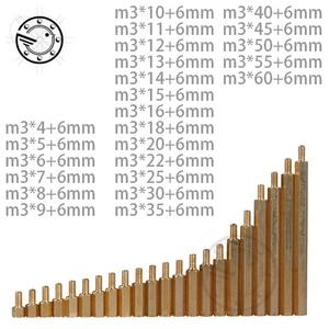 M3 Male 6mm x M3 Female 4-60 m