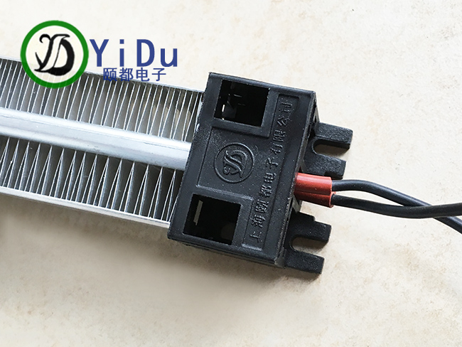 300W AC DC 220V Electric Ceramic Heater with Thermostat PTC ceramic air heater 167*35mm
