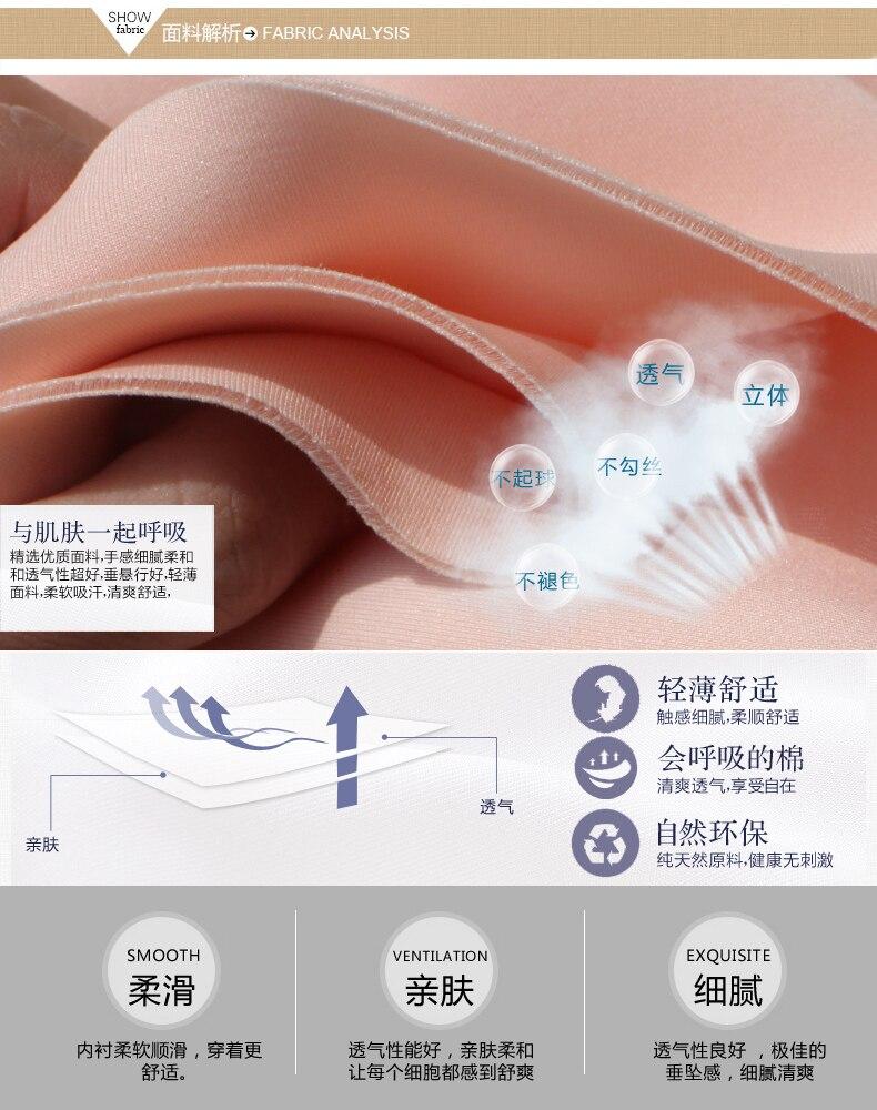 Samdviča spandekss auduma trikotāžas auduma starpslāņa auduma - Māksla, amatniecība un šūšana - Foto 3