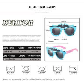 Silicone Frame Sunglasses  1