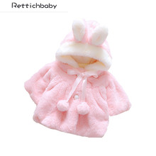 2017 Winter Coat Lovely Solid Color Fashion Baby Girls Clothes Latest Doll Clothes Fur Ball Small Fresh Rabbit Hat(China)