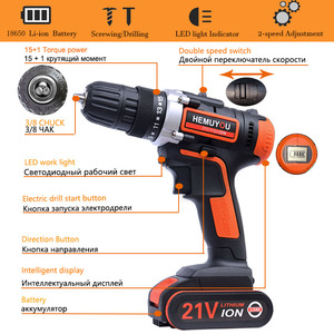 Image 3 - 21V Electric Screwdriver Cordless Drill Wireless Power Driver DC Lithium Ion Battery 3 / 8 inch 2 Speed  Smart Battery Display