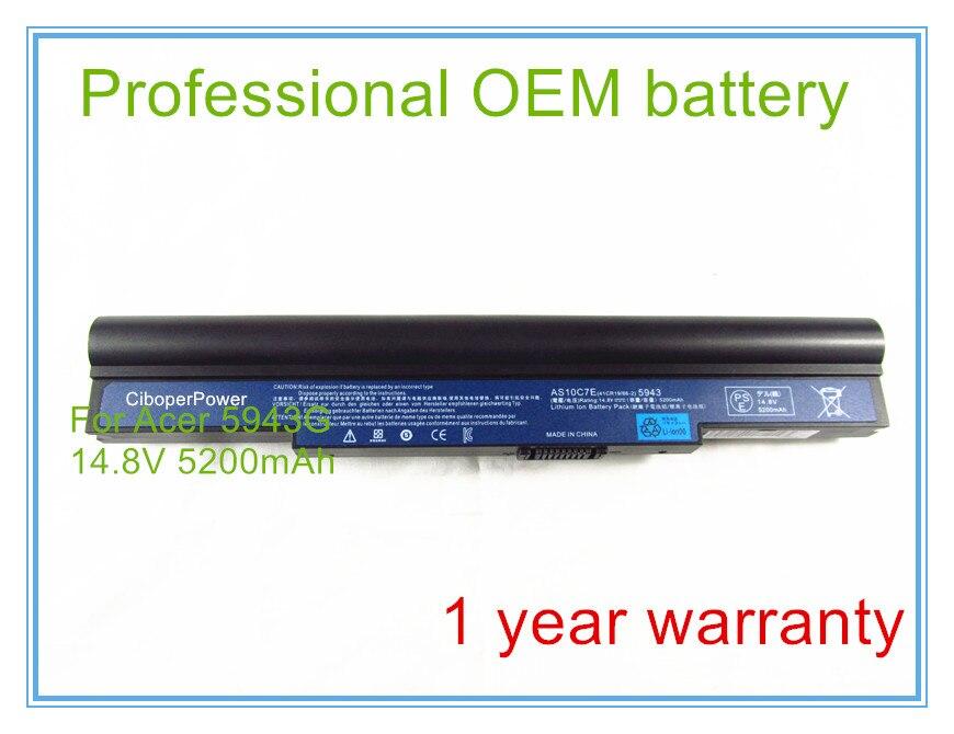 Laptop Battery AS10C5E AS10C7E For 5943 5943G 5951 5951G 8951