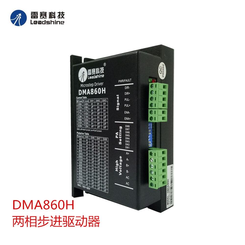 M 86 Plus AC Adapter Cord for Mega Phone Plus M86
