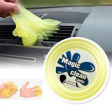 Car Styling Magic Dust Cleaner Compound Super Clean  Gel For Phone Laptop Pc Computer Cameras Keyboard Car Cleaner Interior недорого