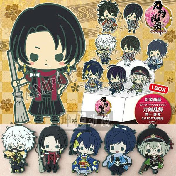 9 pcs/set Anime games Touken Ranbu Online pvc figures phone strap/Keychain pendant free shipping ...