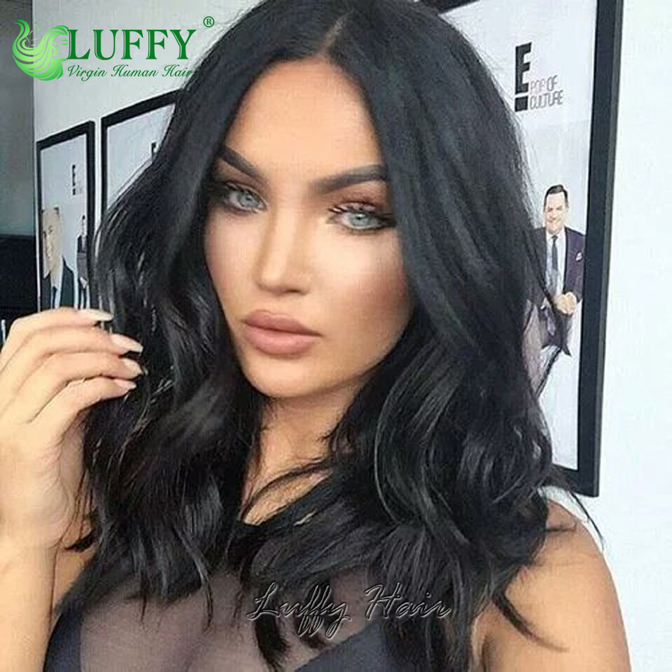 Full Lace Human Hair Short Wigs For Black Women Natural