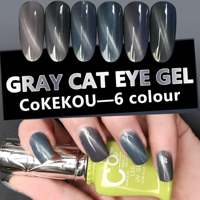 CoKEKOU Magnet 3D Cats Eye UV Gray Nail Gel Polish Flash Paint Long Lasting Dark