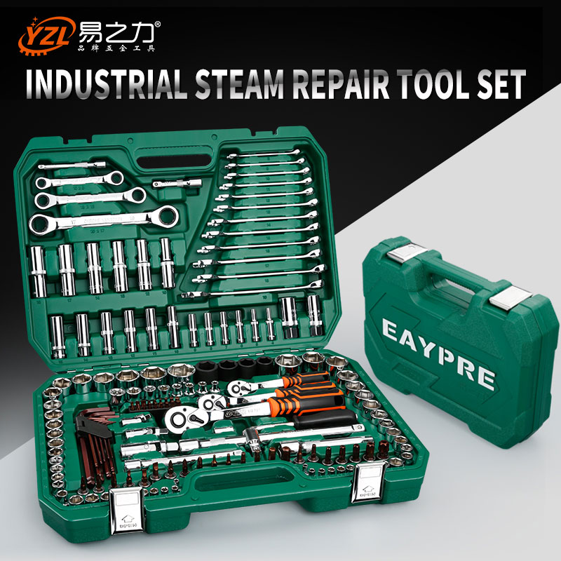 121PC Car Repair Tools Mechanic Tools Set Socket Wrench Tools for Auto Ratchet Spanner Screwdriver Socket Set Hex Key inner hexagon key wrench set professional tools set l wrench set 9 pcs