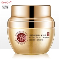 2018 Yixiangyuan Sekkisei Sleek Lazy Skin Cream Concealer Isolation Skin Care Natural Nude makeup
