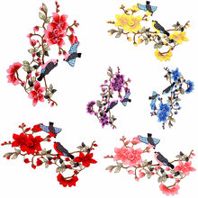 7 Colors Magpie and Flower Embroidery Applique Patches Sew on Pacthes Lace Fabric Motif Clothes Decorated DIY Sewing Supplies
