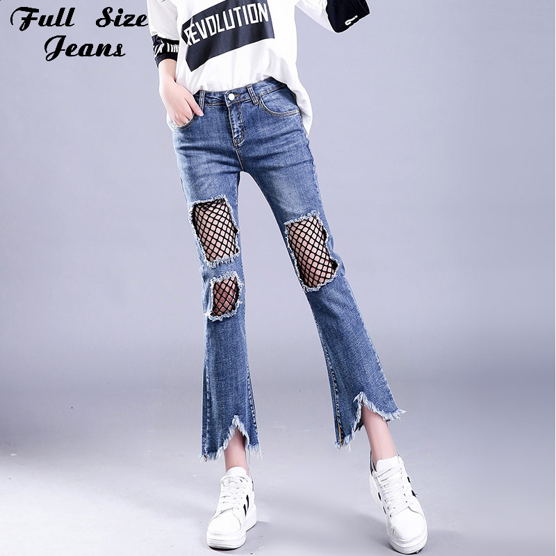 Online Get Cheap Ripped Flare Jeans -Aliexpress.com | Alibaba Group