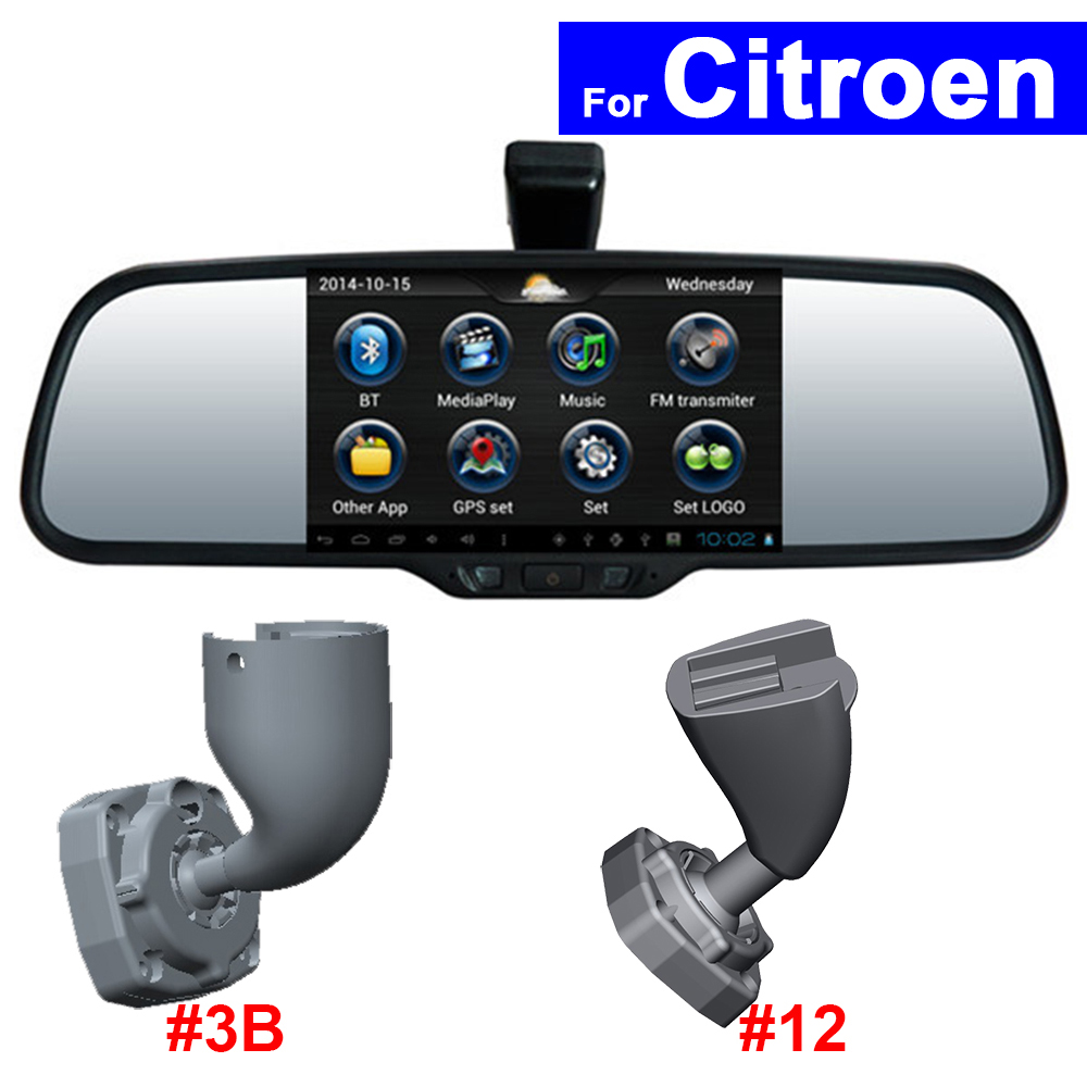 5 inch Android Car Rear View Mirror DVR GPS Navi for Citroen <font><b>C2</b></font> C5 C6 C-Quatre C3-XR C4L Elysee Touch Screen Auto Monitor BT