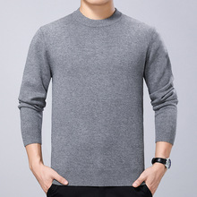 MEI QIU MEI autumn Casual Sweater Thickening Warm Computer Knitted O-neck Pullovers