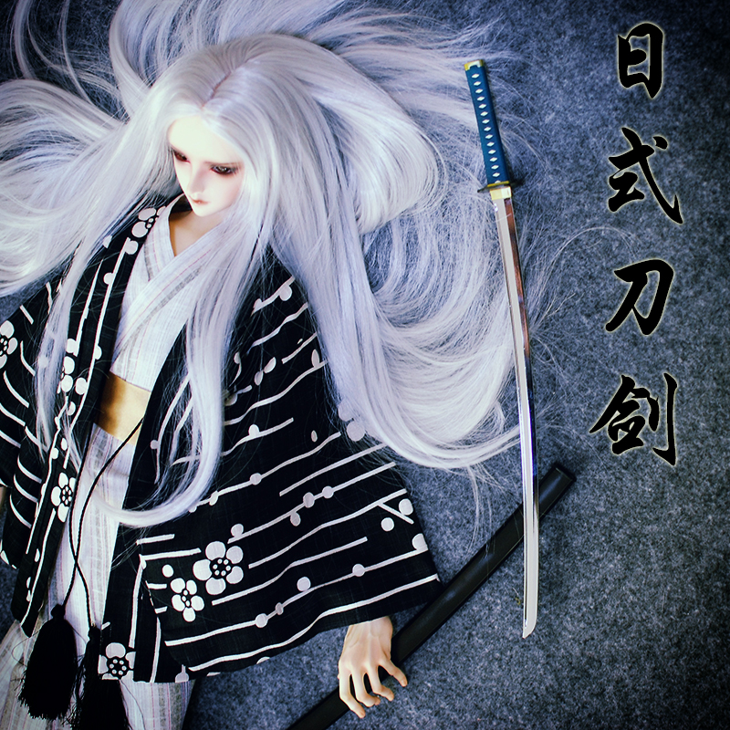 BJD props BJD sword Japanese sword mode BJD kimono accessories -1/3 uncle handsome grey woolen coat belt for bjd 1 3 sd10 sd13 sd17 uncle ssdf sd luts dod dz as doll clothes cmb107