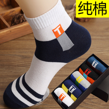 Male socks comfortable men cotton socks 100% cotton  knee-high socks summer thin 5pairs gift package adult socks