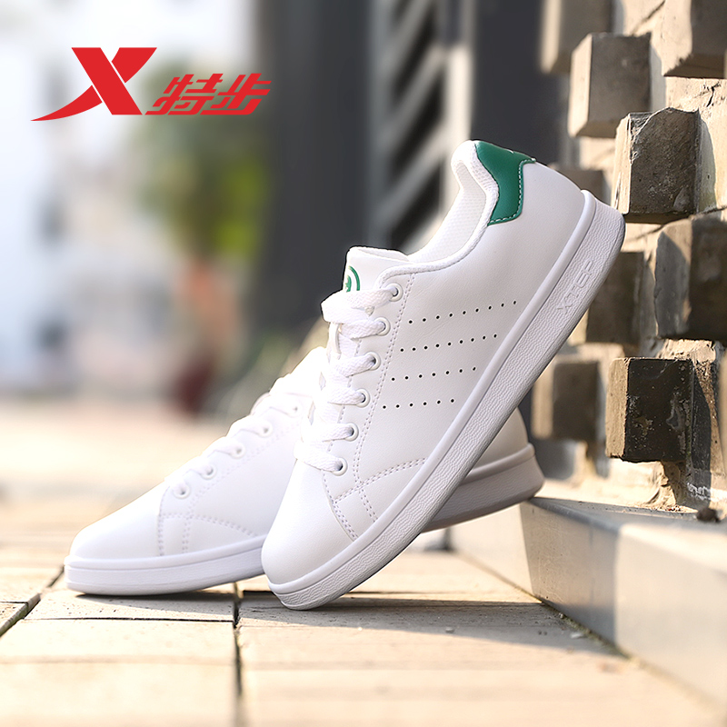 983218319266 XTEP Couple Man women Skateboarding shoe Leather Man Women White Stan Shoe Sneakers Skateboarding Shoes(China)