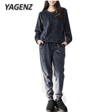 YAGENZ Women 2 piece Set Sporting Suits 2017 Fall Winter Gold Velvet Thick O Neck Tops