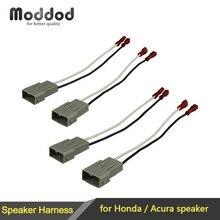 Для HONDA динамик провода жгута подключается Aftermarket к OEM адаптер штекер набор Соединительный кабель адаптер 1 пара